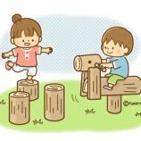 『【クリップアート】木製の遊具であそぶ子どもたちのイラスト』の画像