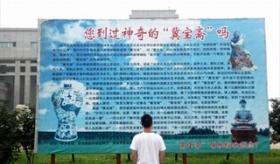 【世界の中国】   中国の 偽者を展示品をする 博物館  が閉鎖。   海外の反応。