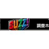 『キング世田谷 BUZZ 20スロ全台差枚 パチスロデータ』の画像