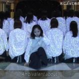 『【欅坂46】様になりすぎてるw 鈴本美愉が『アンビバレント』センターに!!Mステスーパーライブ実況まとめ!!!』の画像