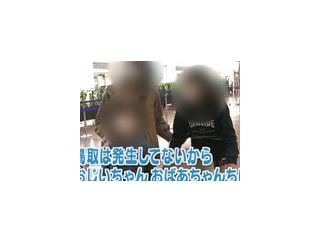 【画像】 感染者報告のない鳥取県、疎開してきた人たちで大賑わい 「こいつら鳥取砂丘に埋めろ!」