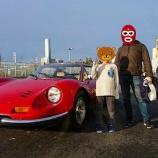『お台場「第8回こどもモーターショー」で子供をフェラーリに乗せてきた話』の画像