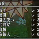 『30日で消される?エル子(6日目-3)』の画像
