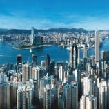 『【香港最新情報】「5月の小売り統計、総売上高は42%減」』の画像