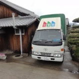 『三豊市に日進木工のgeppoシリーズのソファを納品』の画像