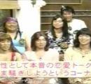 【悲報】27時間テレビ、中止