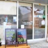 『食堂cuma (東京・葛西)』の画像