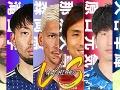 【動画】【プライド】超ガチでフットサルしたら、サッカー選手とフットサル選手どっちが勝つ?