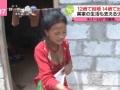 【画像】ネパールの少女、12歳で結婚し14歳で出産「児童婚」