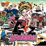 『CD Review:→Pia-no-jaC←「JAPANESQUE」』の画像