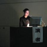 『学会発表』の画像