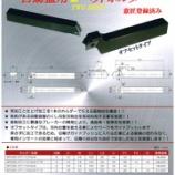 『【新商品】自動盤用2ヘッドホルダー@THE CUT(ザカット)【切削工具】』の画像