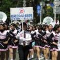 2015年横浜開港記念みなと祭国際仮装行列第63回ザよこはまパレード その62(横浜市立みなと総合高等学校吹奏楽部・チアダンス部)