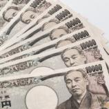 『社会人になるととにかく税金がヤバい!増税によりここ6年間で手取りマイナス20万円以上という有様。』の画像
