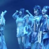 『【乃木坂46】エッッッ!!!『Route 246』MV、きいちゃんがとんでもないことになってるんだがwwwwww』の画像