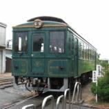 『南阿蘇鉄道 MT-3010形』の画像