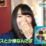 『『間接キス』に抵抗がある米谷奈々未さん・・・【欅坂46】』の画像