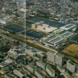 『東京都水道局東村山浄水場見学』の画像