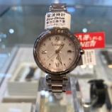 『シチズン xC mizu collection【ES9465-50W】』の画像