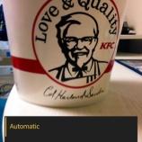 『Lightroom Mobileのカメラ機能がフルマニュアル対応、なんとMFも可能!』の画像