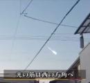 空にまぶしい閃光「火球」か 関東から西日本の各地で観測される
