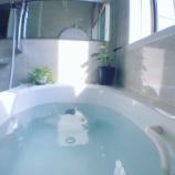 『【入居後Web内覧会】至福のバスルーム』の画像