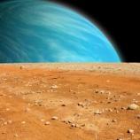 『火星は宇宙からの攻撃で滅亡した。次のターゲットは地球』の画像