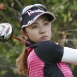 『【美女ゴルフ】斉藤愛璃(21歳)、豊永志帆(21歳)、香妻琴乃(19歳)美人すぎる女子高生ゴルファー 1/4』の画像