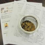 『「漢方&薬膳セミナーとピラティスのコラボセミナー・便秘」おすぎとピーコで盛り上がりました!』の画像