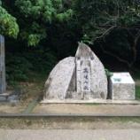 『2泊3日沖縄旅行⑤~「琉球王国の聖地」世界文化遺産 斎場御嶽』の画像