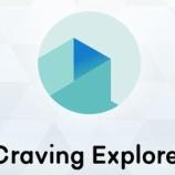 『【レビュー】各種動画サイトの動画をDL機能に特化したフリーソフト「Craving Explorer」のブラウザ版が登場。』の画像