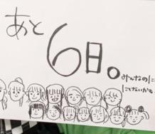 『野中美希が描いたモーニング娘。'19の似顔絵wwwwwwwwwwww』の画像