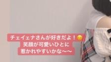 AKB48矢作萌夏「チェ・イェナさんが好きだよ! 笑顔が可愛いひとに惹かれやすいかな~」