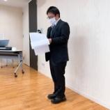 『【横浜】成人を祝う会』の画像