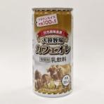缶コーヒー探求・レビューブログ:淀橋二郎ドットコム