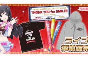 【グリマス】4thLIVE 事前販売第二弾開始!1月16日まで!