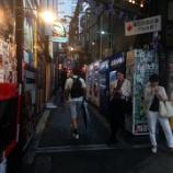 『初夏の夕刻~普段いかない東口~猫ビール。』の画像