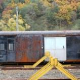 『保存貨車 小坂鉄道ワフ28000形ワフ28005』の画像