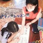 甲木ピアノ教室blog 高知市