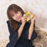 『[まるまる女子] 諸橋沙夏さんがエッグタルトを間食して…♪【イコラブ、さなつん】』の画像