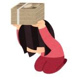 『【画像】ソープ嬢さん、ホストに1400万円も使ってしまう・・・』の画像