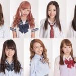 【悲報】日本一かわいいJKの候補が絞られ、最終的に7人が残るwwwwwwww