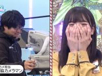 【日向坂46】河田さん、このカメラマンに気を使ってたなwwwwwwwwwww