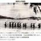 『東條英機 歴史の証言 南部仏印進駐問題』の画像