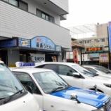 『手打ち 長寿うどん 本店@名古屋市南区松城町』の画像