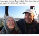 """【画像】末期がんの91歳女性 """"バケットリスト""""を胸に息子夫婦とアメリカ横断 その人生を全うする"""