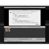 『パナソニック Panasonic DMC-TZ10とMacとの連携』の画像
