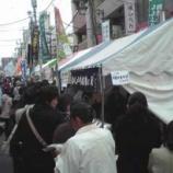 『埼玉B級ご当地グルメ王決定戦・西川口会場は早くも超満員です』の画像
