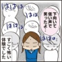 怖かった!昭和の先生の指導方法