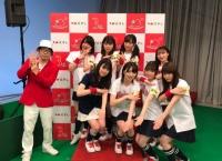 7/7放送「チーム8のKANTO白書」に佐藤七海がスペシャルゲストで登場!